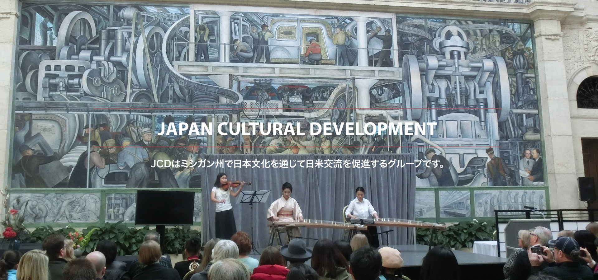 JAPAN CULTURAL DEVELOPMENT