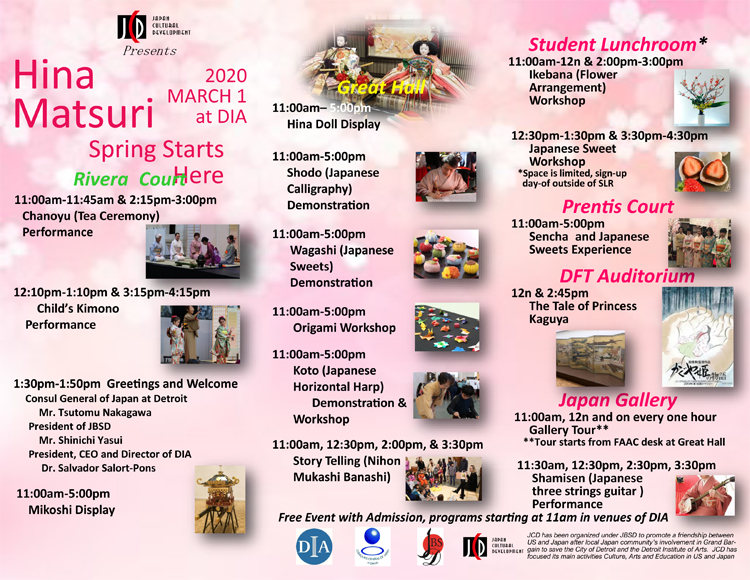 Hina Matsuri 2020 JCD Program